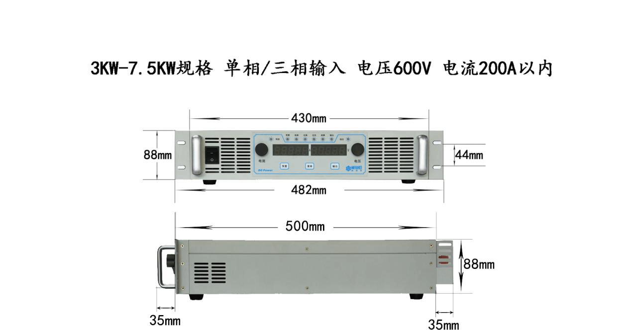 直流电源,直流稳压电源,苏州直流电源,可调电源,程控电源,大功率电源,稳压电源