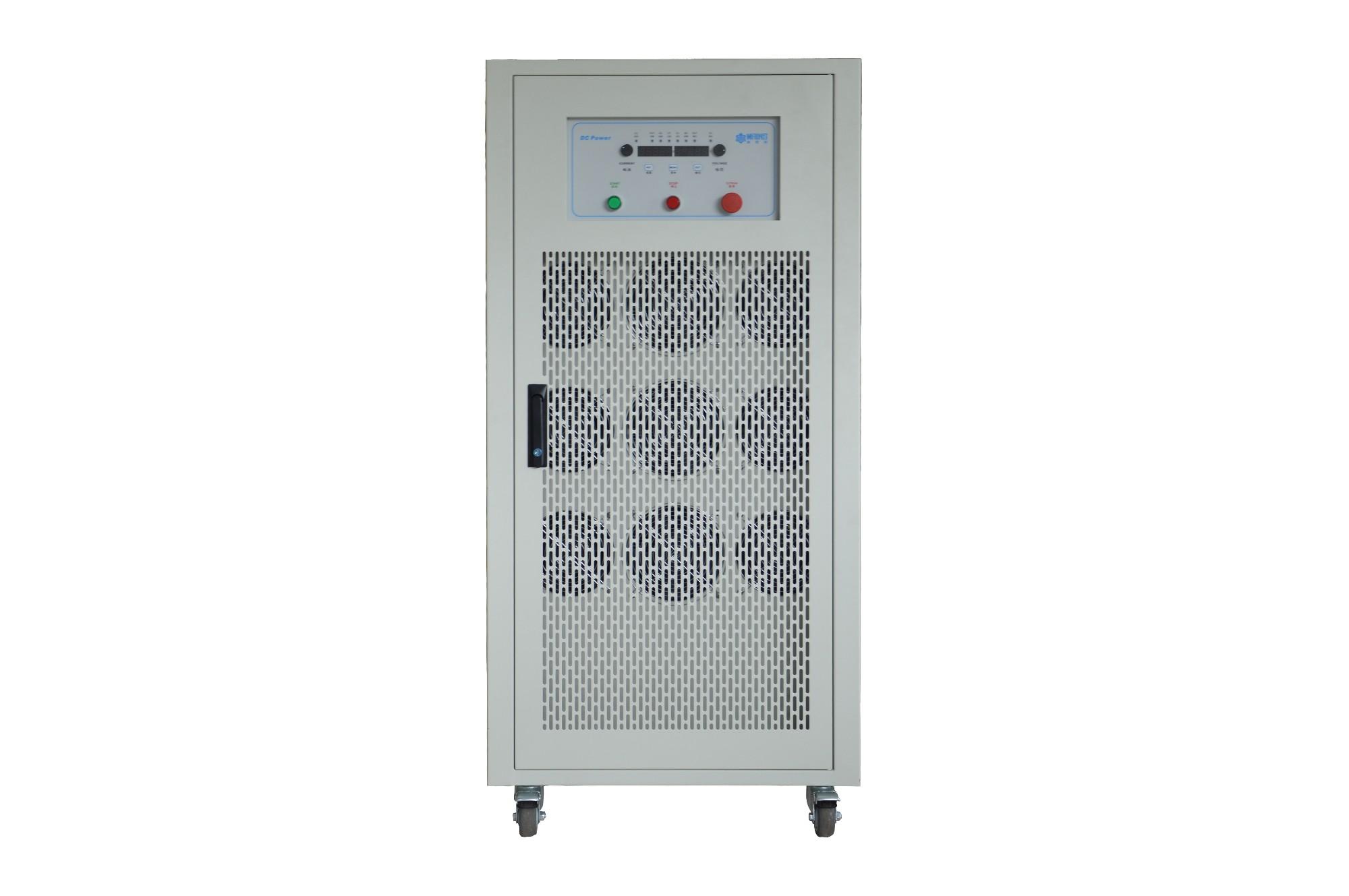 直流电源,大功率直流电源,直流稳压电源,程控直流电源,可调直流电源,大功率直流稳压电源,可编程直流电源