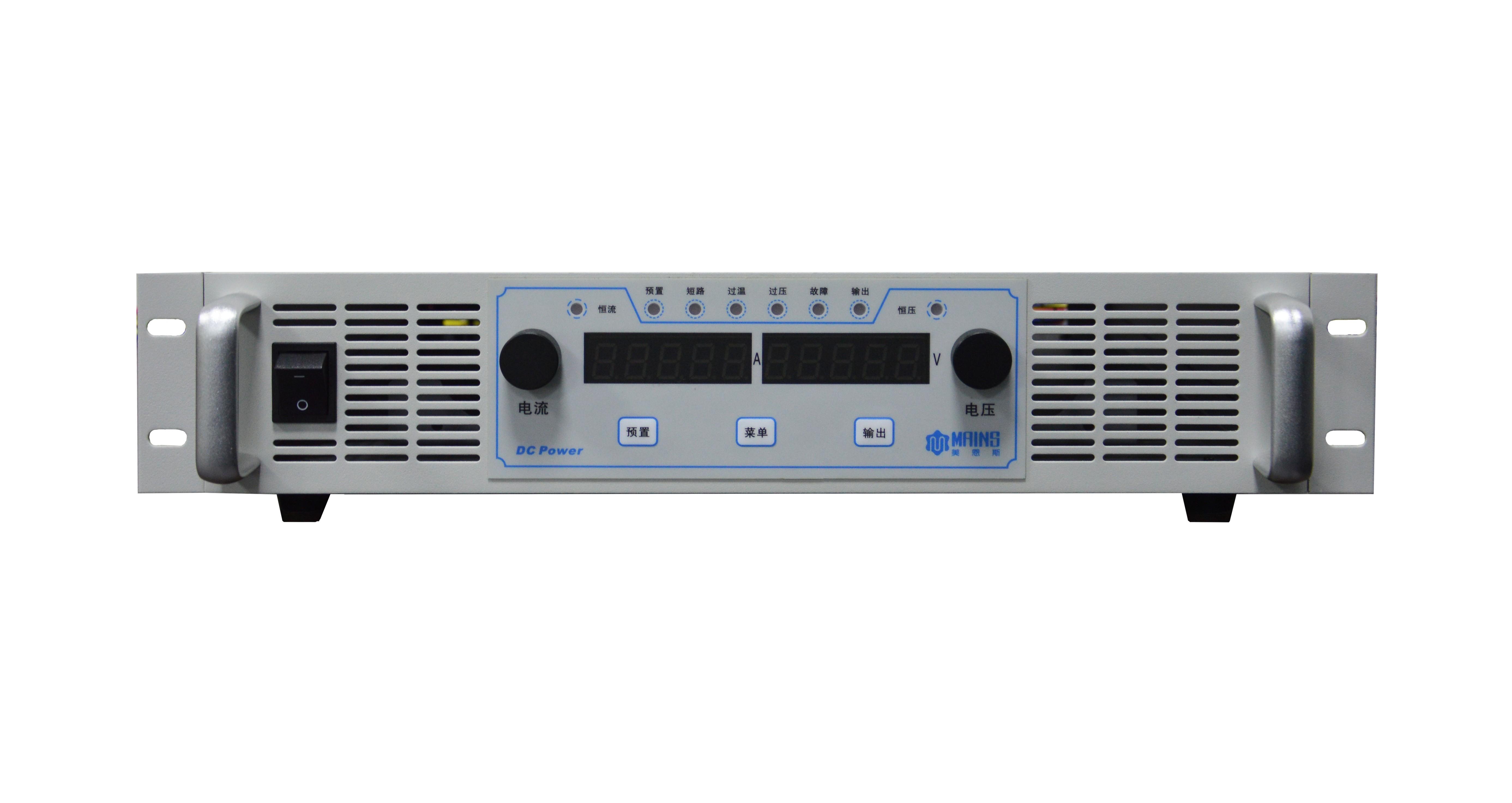 直流电源,直流稳压电源,大功率直流电源